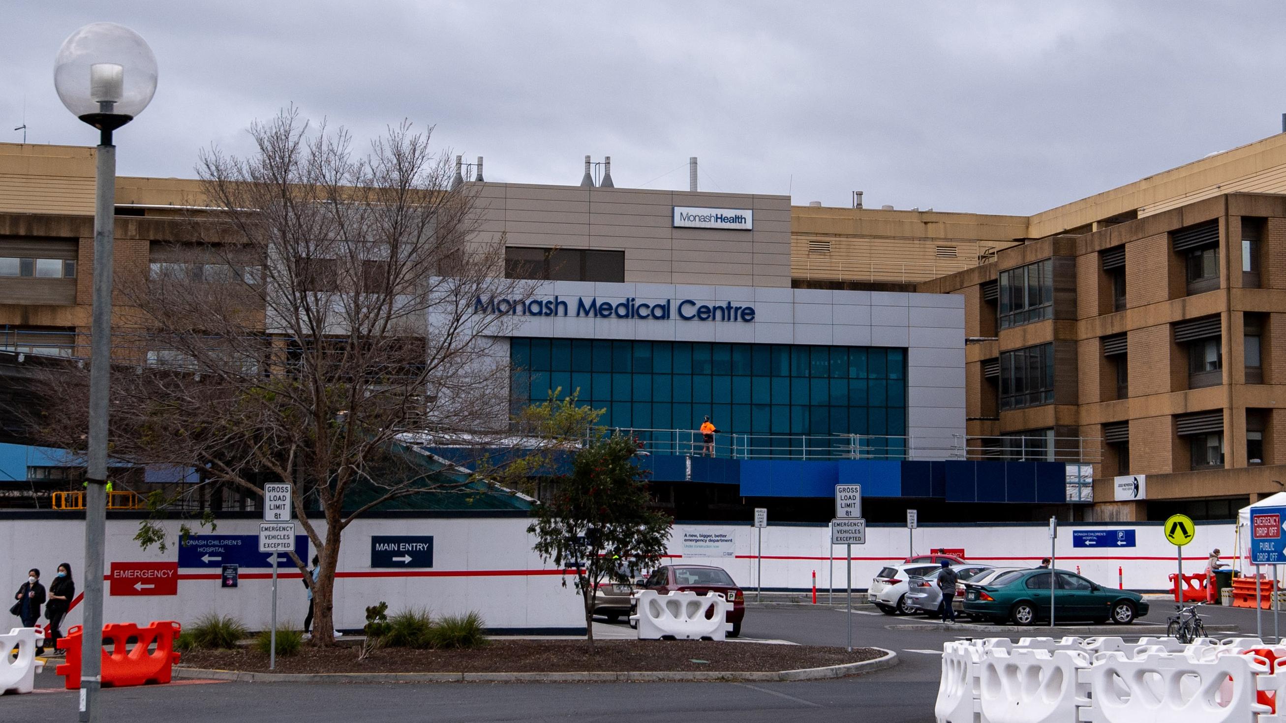 Monash Medical Centre in Melbourne.