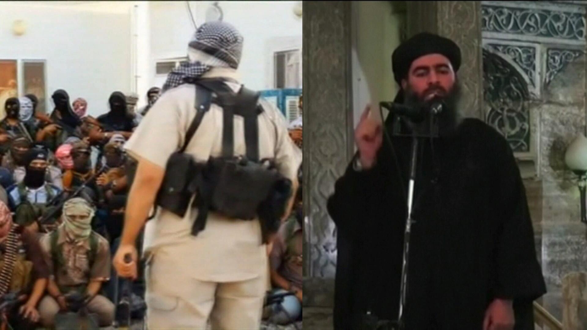 IS leader 'killed in raid'