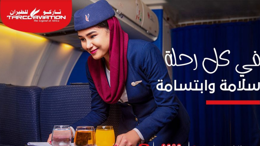 Sudanese Airline, Tarco Aviation had a cat on board.