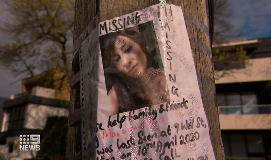 Maryam Hamka missing