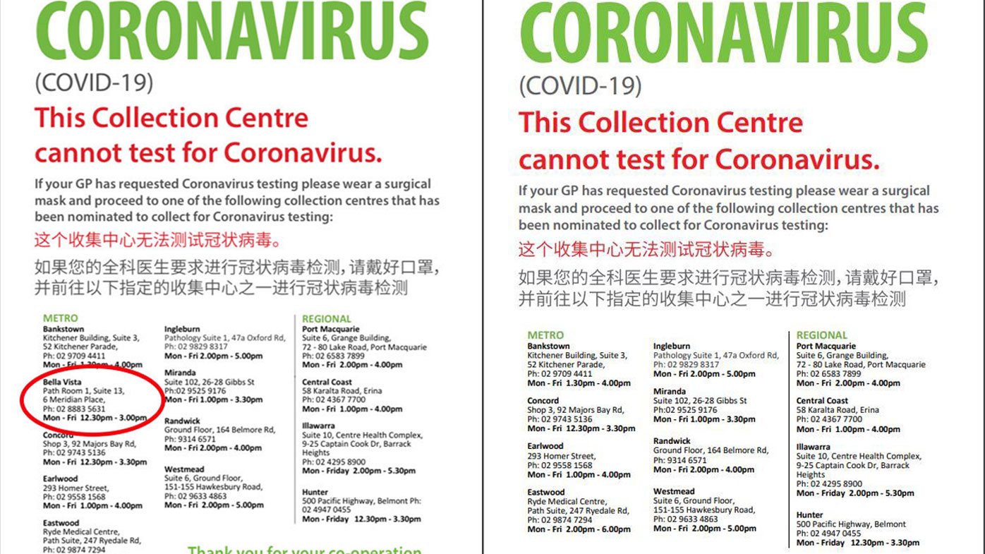 Laverty Pathology coronavirus listing before and after a whistleblower phoned in to Ben Fordham's show.