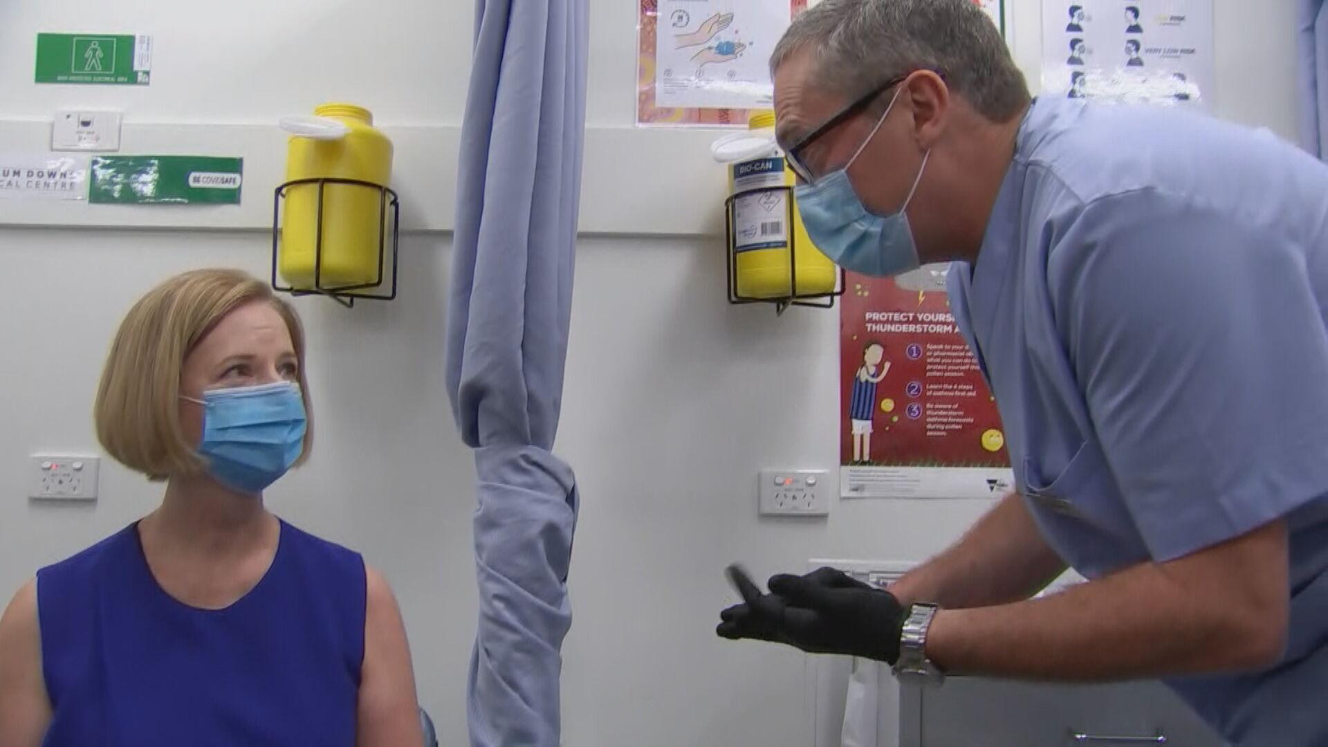 Former Prime Minister Julia Gillard receives her COVID-19 vaccine.