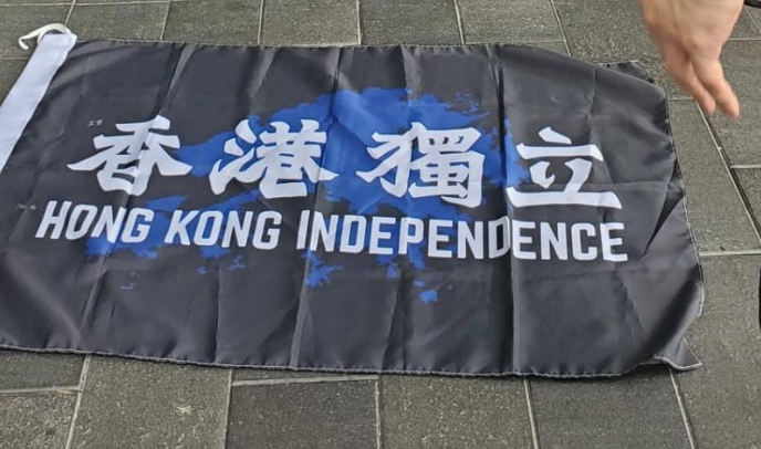 Man arrested under Hong Kong's new national security laws.
